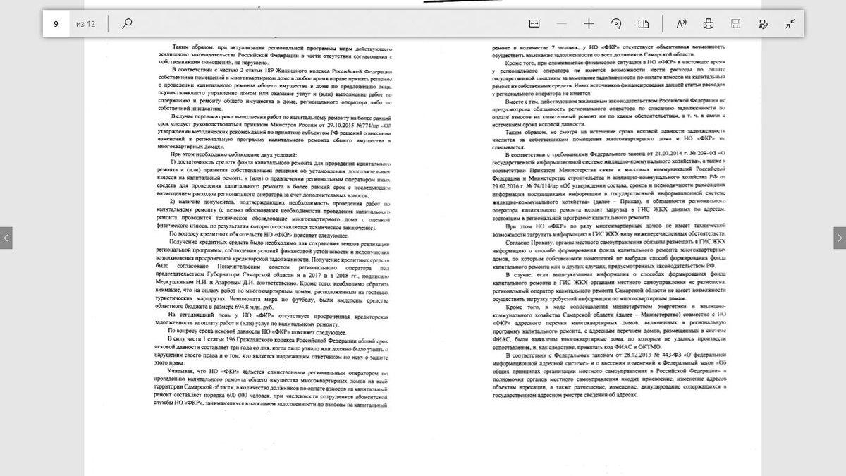 Ст 13 о профсоюзпх структура