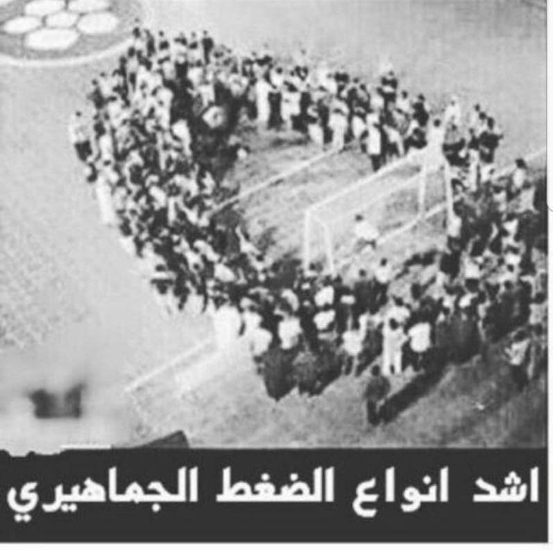 أخبار الاتحاد×تويترلهذا اليوم الأربعاء الموافق-29- جمادي الآخرة -1440هـ