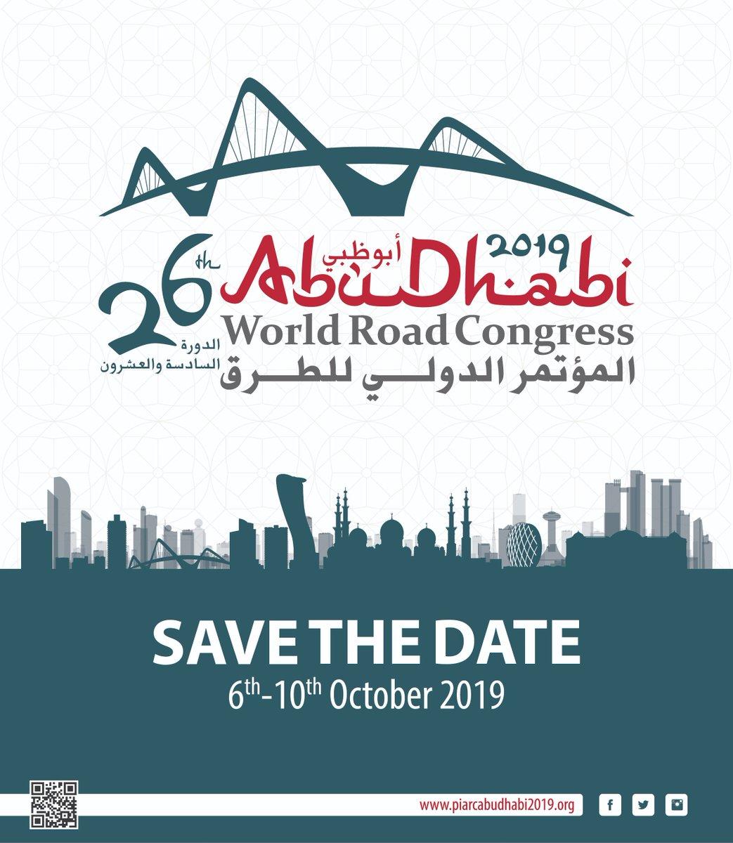Congrès mondial de la Route à Abou Dhabi : le programme est disponible!  Téléchargez-le ici : https://bit.ly/2EMKSS5 Informations complètes ici : https://bit.ly/2SlyCwo  @PIARC_Roads @PIARCabudhabi19