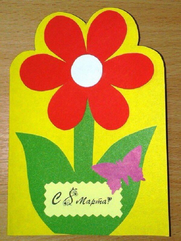 Желании, открытки на 8 марта своими руками в детском саду в старшей
