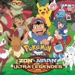 Pokémon de Serie: Zon & Maan – Ultra Legendes binnenkort te zien opRTL7 https://t.co/Q7xTZCT6f1