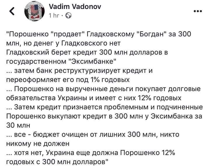 """""""Укроборонпром"""" про третю частину розслідування """"Наші гроші"""": Містить маніпуляцію і заангажованість, немає розуміння формування митної вартості - Цензор.НЕТ 4691"""