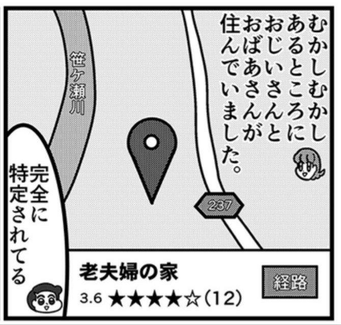 山本アットホームさんの投稿画像