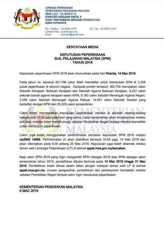 Schoollah Malaysia On Twitter Terkini Keputusan Spm 2018 Akan Diumumkan Pada 14 Mac 2019 Rt Sebarkan Kepada Rakan Rakan Anda