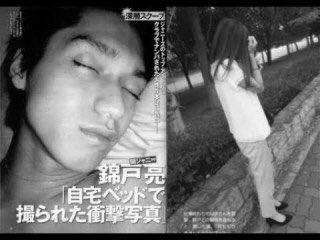 錦戸 亮 週刊 誌 赤西仁 錦戸亮 共同プロジェクトの契約書内容(画像)悪口,残高,週刊誌