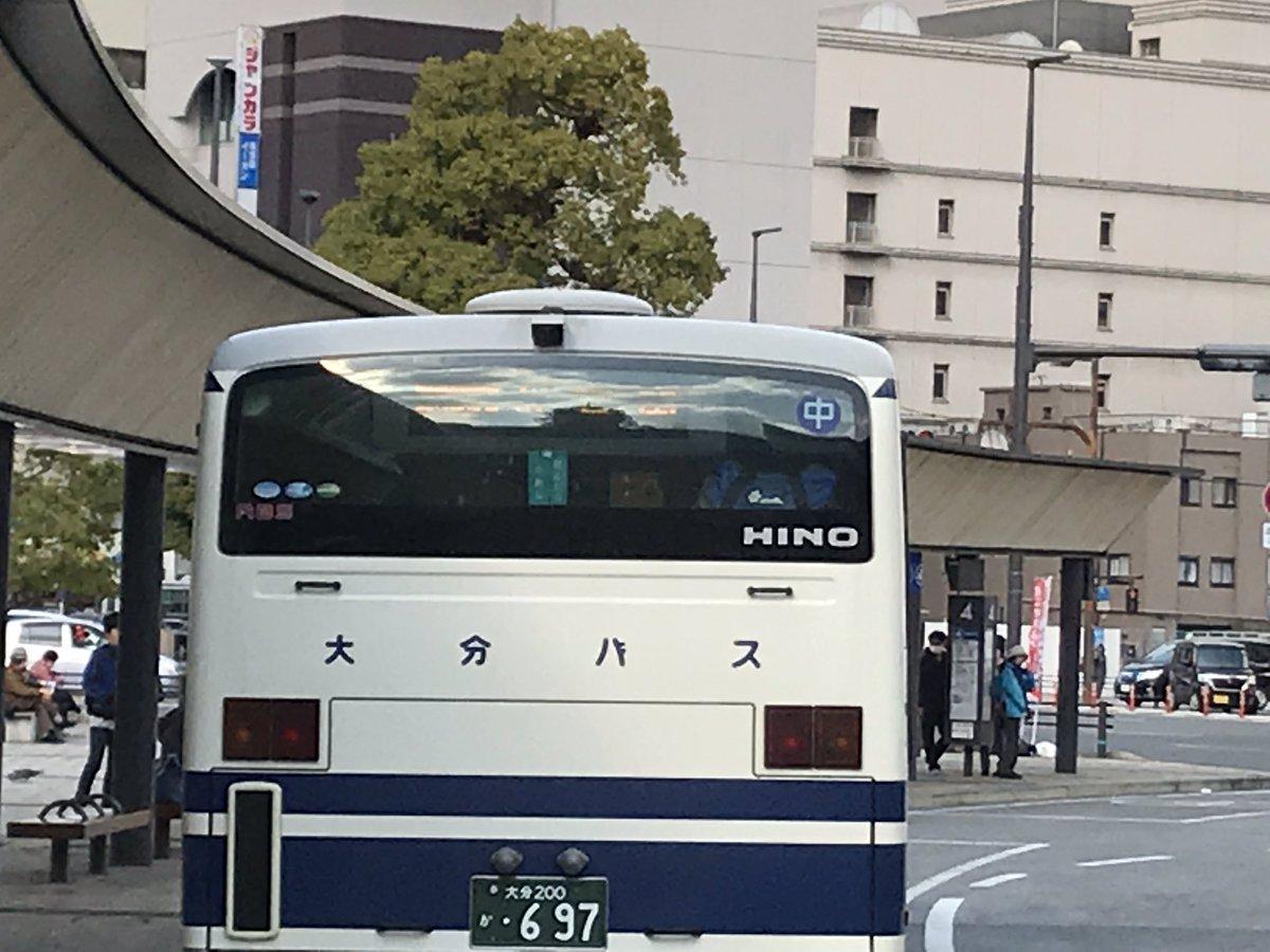 大阪 大分 バス