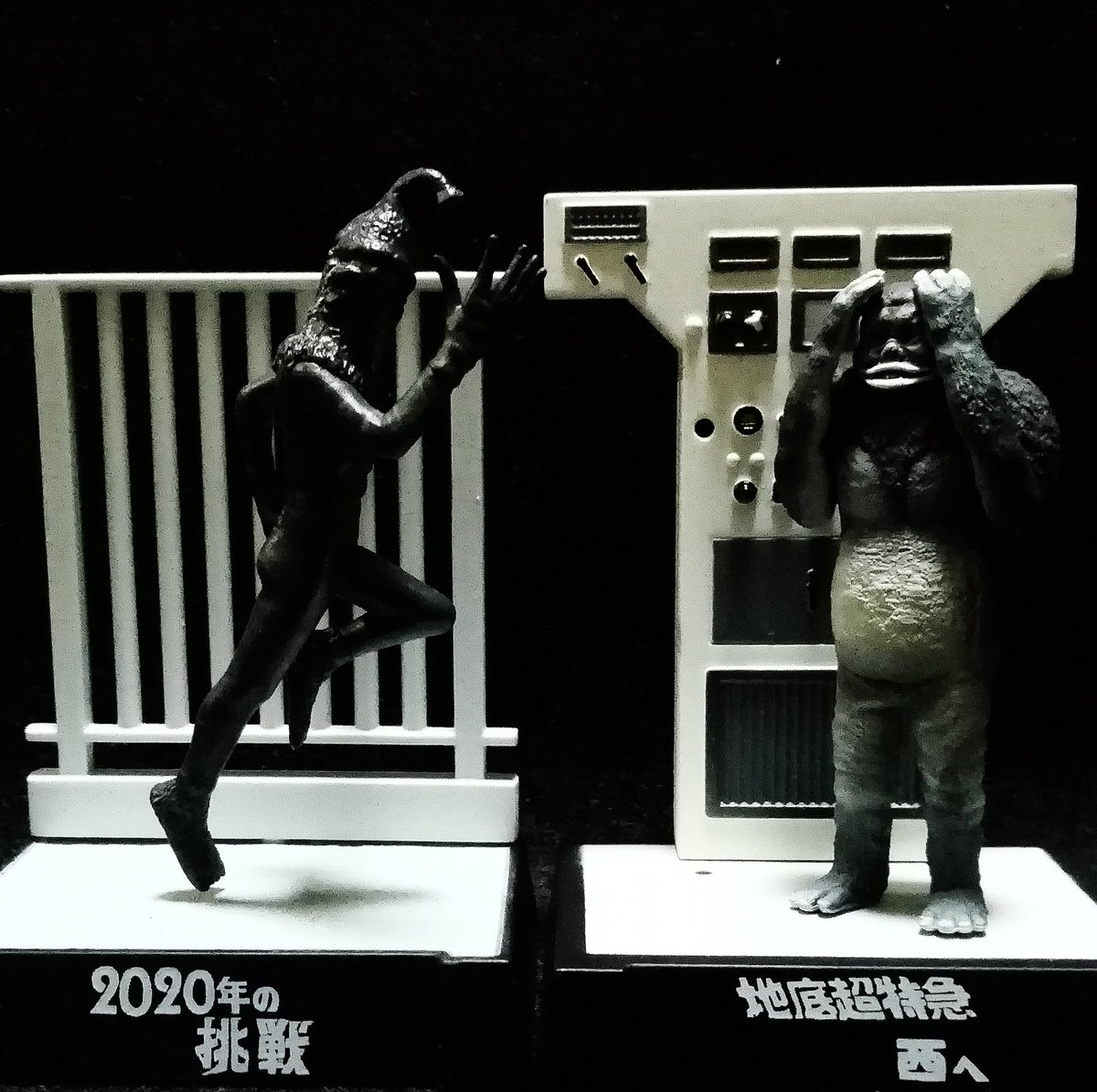 ウルトラ怪獣名鑑 -新たなる挑戦編-に関する画像10