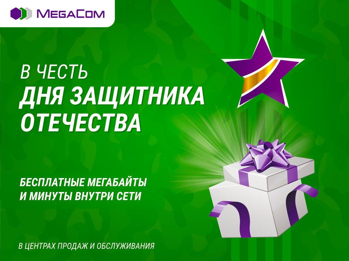 Www поздравление ru send thread фото 271