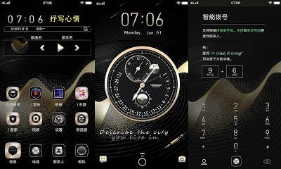 😱 Download speedometer theme for android | Car Speedometer Theme