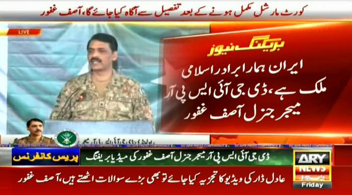 #Breaking #ARYNews #ISPR #DGISPR #PulwamaAttack #PakistanArmy   WATCH LIVE: DG ISPR holds press conference  Watch Live: http://live.arynews.tv/pk/