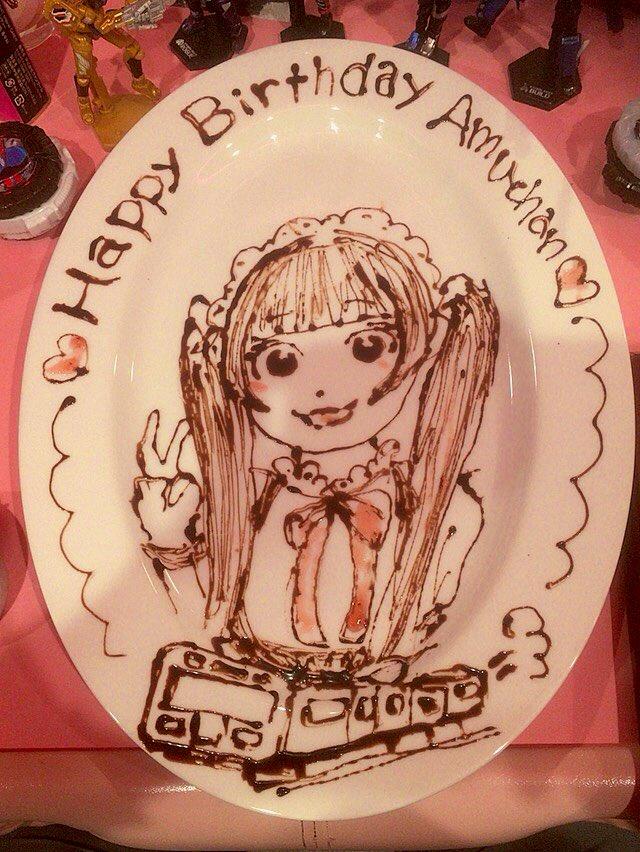 あむちゃん、お誕生日おめでとう🎉 #hanihaniOmiya #めいどーる盛岡 #あむぅ生誕祭 #いるちゃんアート