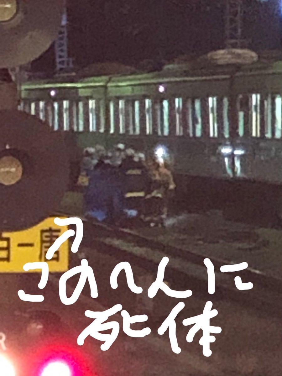 新百合ケ丘駅の人身事故で救護活動している現場画像