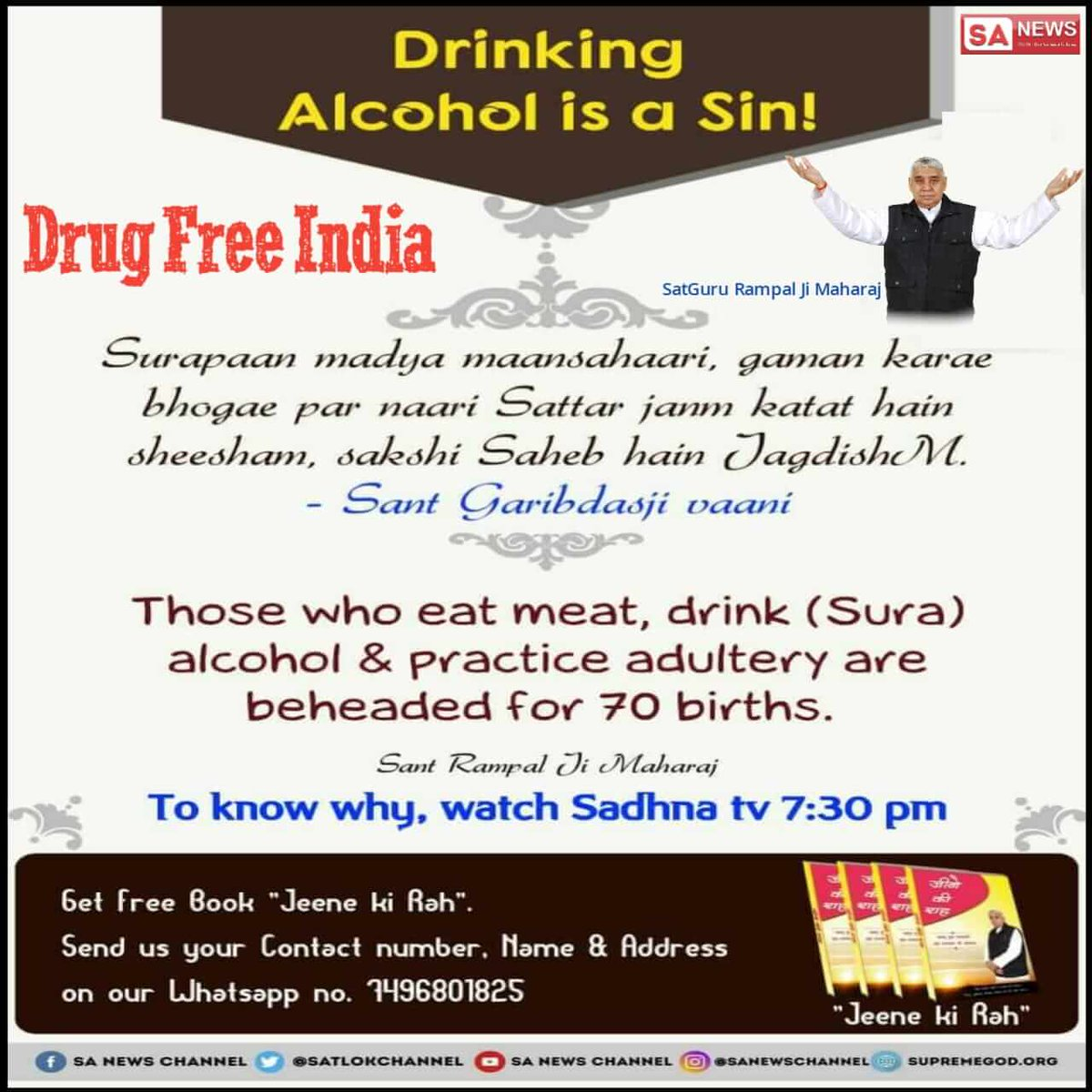 #ThursdayThoughts #DrugFreeIndia Tobacco originated from cow&#39;s blood. Never ever consume tobacco! It is a heinous sin. - SatGuru Rampal Ji Maharaj<br>http://pic.twitter.com/mpKZDtUs1O