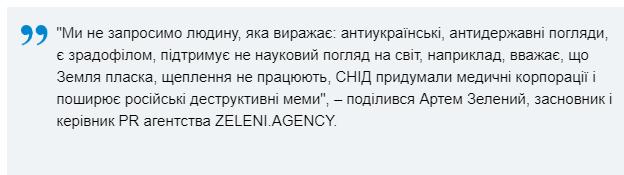 Шукаєте роботу в креативному бізнесі? Зверніть увагу свою сторінку в Facebook https://ukr.segodnya.ua/ukraine/mogut-dazhe-ne-priglasit-na-sobesedovanie-chto-rabotodateli-ishchut-v-vashih-socsetyah-1219228.html…