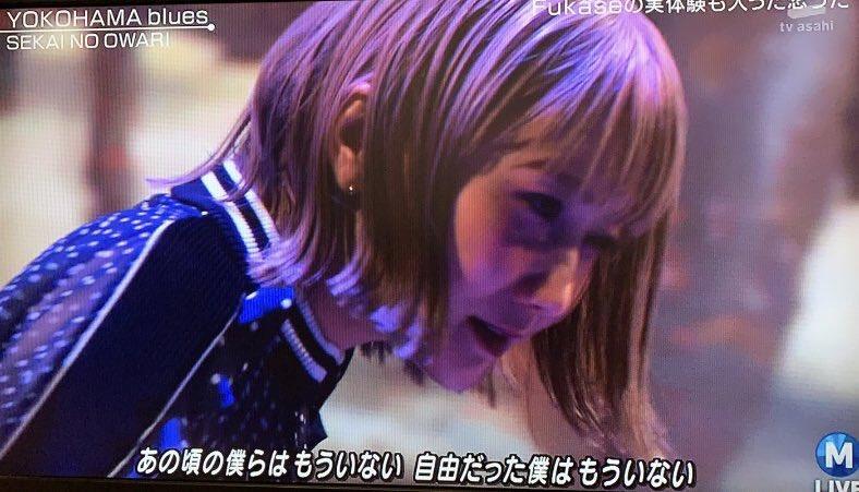 Mステ! Yokohama bluesの「困った時だけ私なのね」という声は、ワタシではありません。でも…みんな知ってる人かも。
