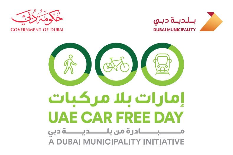February 24 is #UAE Car Free Day, #Dubai Municipality, the initiative organizer is encouraging travellers to use public transport, as part of a drive to cut carbon emissions.