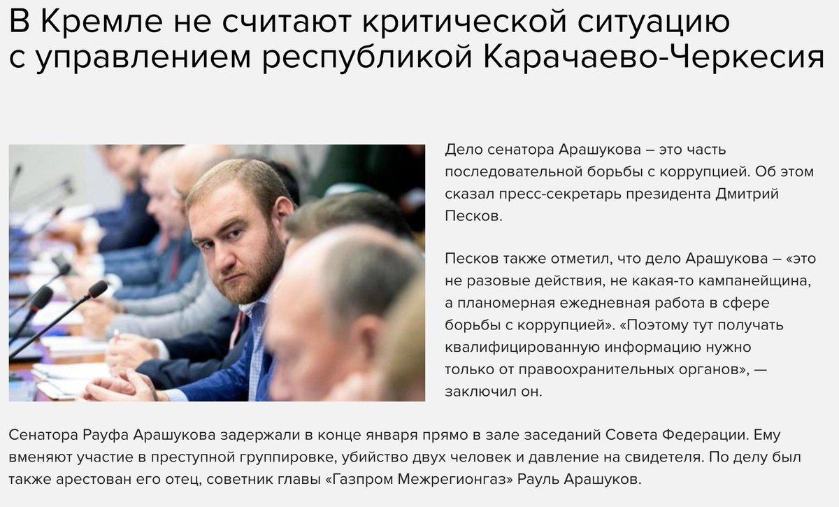 'Мы не видим проблем в том, что там убивают людей', добавил Дмитрий Песков