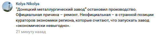 Один український воїн зазнав поранення, знищено вісім найманців РФ і дві одиниці техніки, за добу терористи здійснили 14 обстрілів, - штаб ООС - Цензор.НЕТ 65