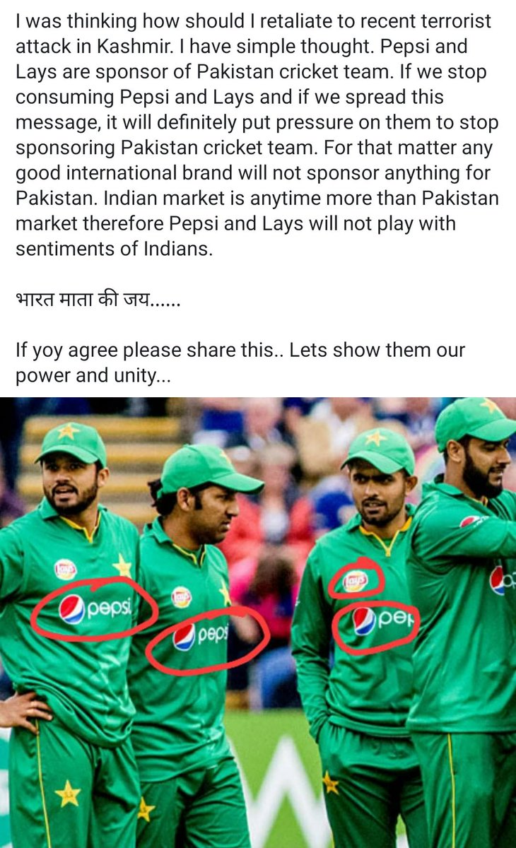#ShameOnAntiNationals #BoycottPak #stoppepsi #products A simple Help from #You #Letsunite #Against #PakistanKoOutKaro