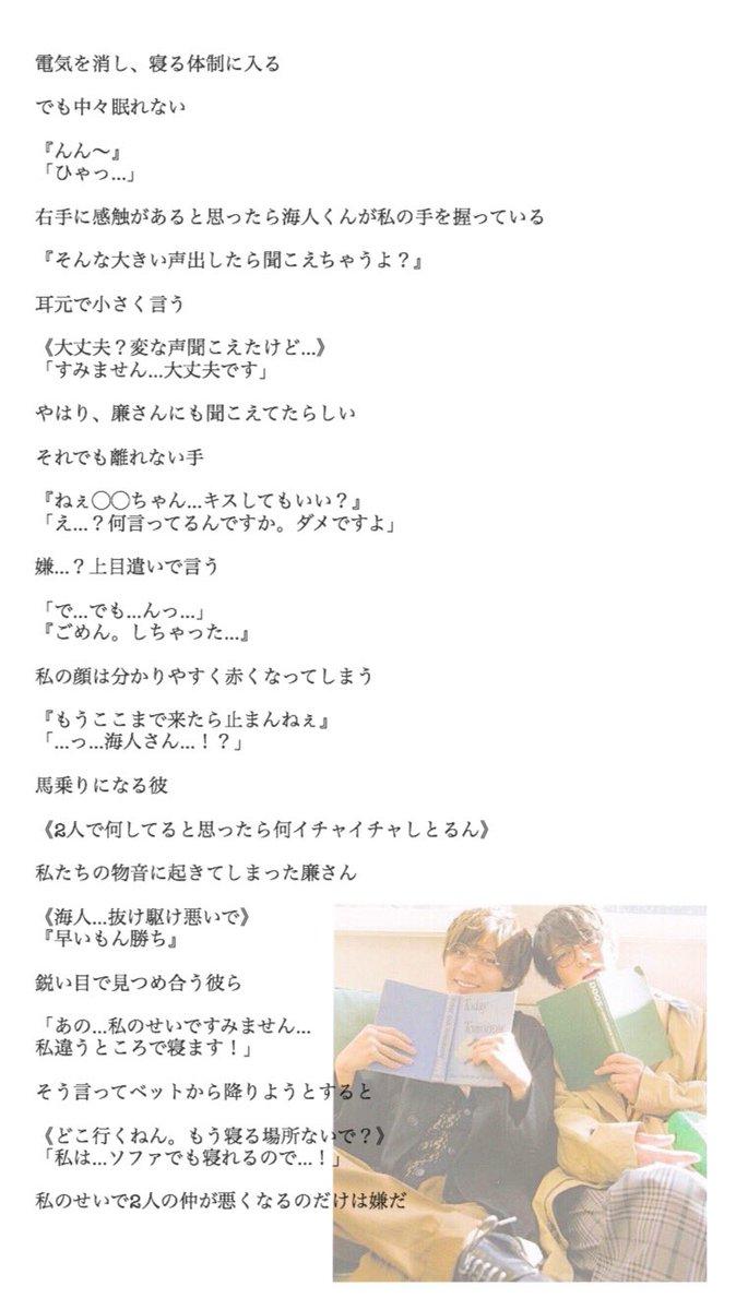 人 髙 橋 ツイッター 海