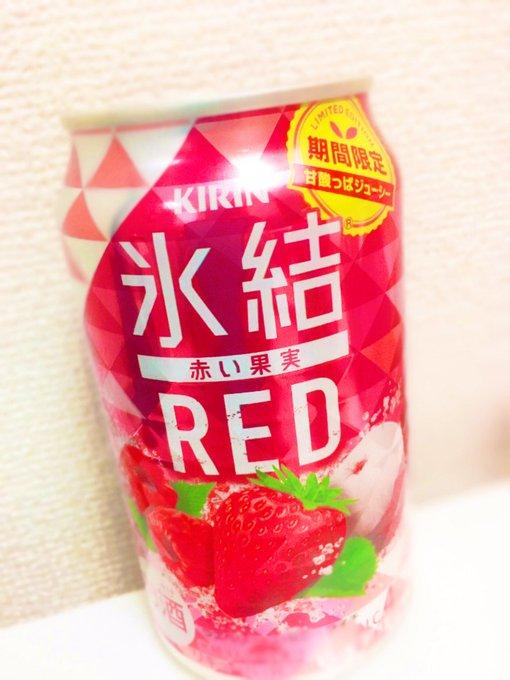 *    *:. .. .:* \HAPPY BIRTHDAY! KAZUYA KAMENASHI !!\ *:. . . .:*    *