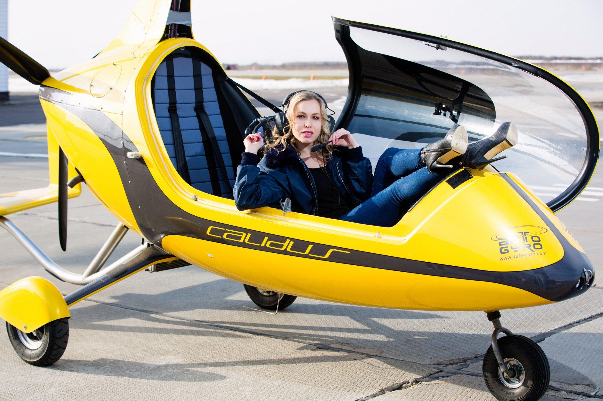 авиацентр воскресенск спортивный самолет фото планета, развитие изменение