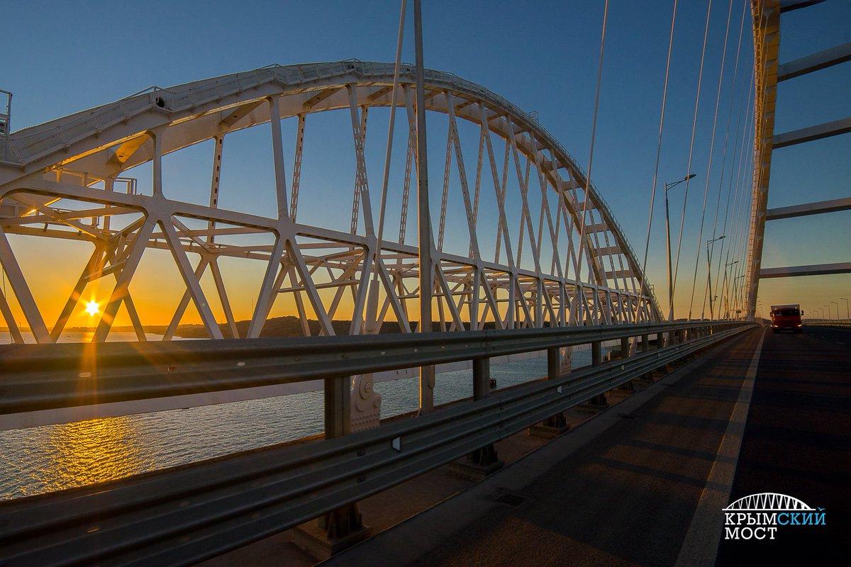 Крым мост картинки