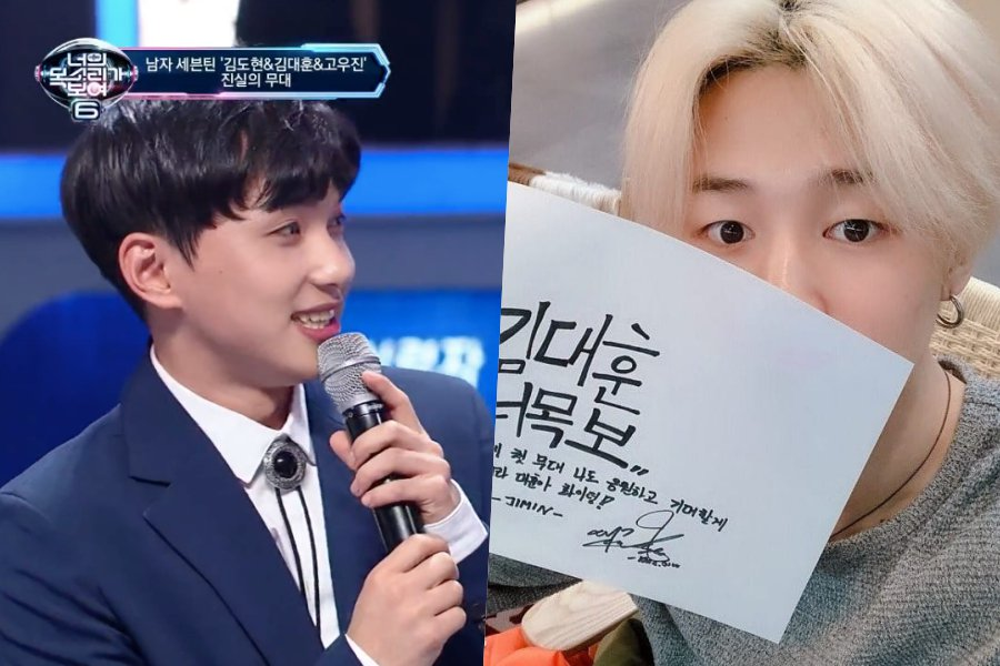 """#BTS's Jimin Sends Support For Friend Performing On """"I Can See Your Voice""""  https://www. soompi.com/article/130557 4wpp/btss-jimin-sends-support-for-friend-performing-on-i-can-see-your-voice &nbsp; … <br>http://pic.twitter.com/EKgA0ZEhIB"""