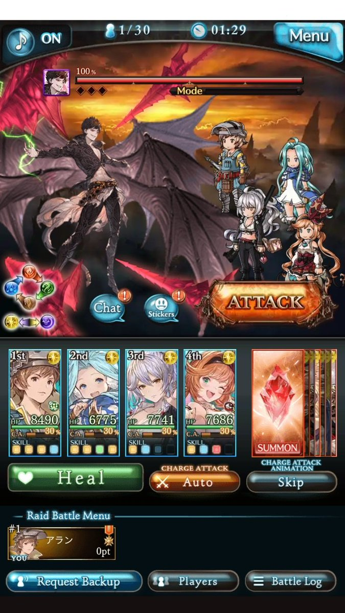 Have to deal with this &quot;sex crazed degenerate&quot; who thinks that sodomy is good for the next 5 days.   #グラブル #GranblueFantasy <br>http://pic.twitter.com/ISXpWLMPP4