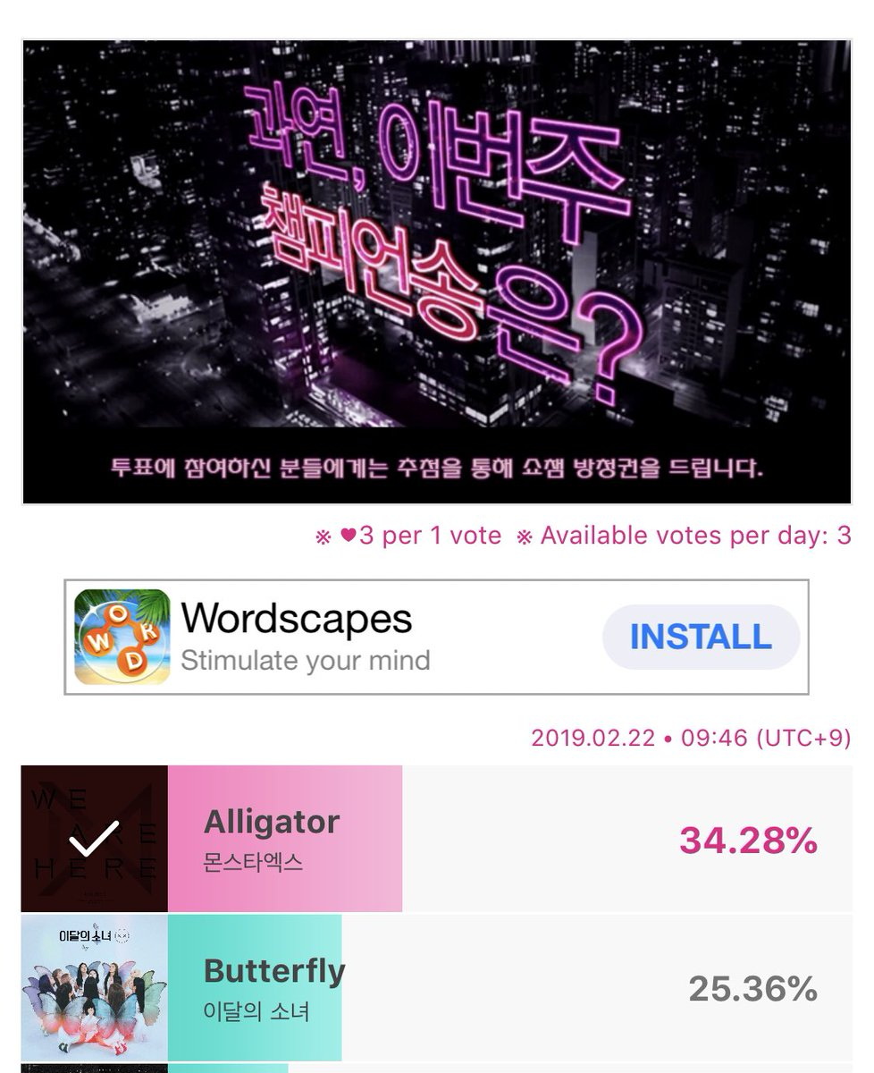 Today's to-do list for monbebes   : vote on idol champ for Show Champion   : vote on mnet for MCOUNTDOWN   : vote on STARPASS for The Show  : stream MCOUNTDOWN stage and MV on YouTube    : stream digitally on melon and genie    #Alligator #MONSTA_X #WE_ARE_HERE<br>http://pic.twitter.com/o0bcnk7dO5