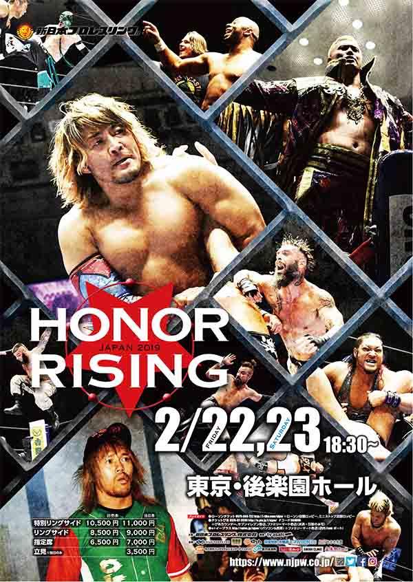 """NJPW/RoH: """"Honor Rising Japan 2019"""" Día 1 Tres títulos en disputa 2"""