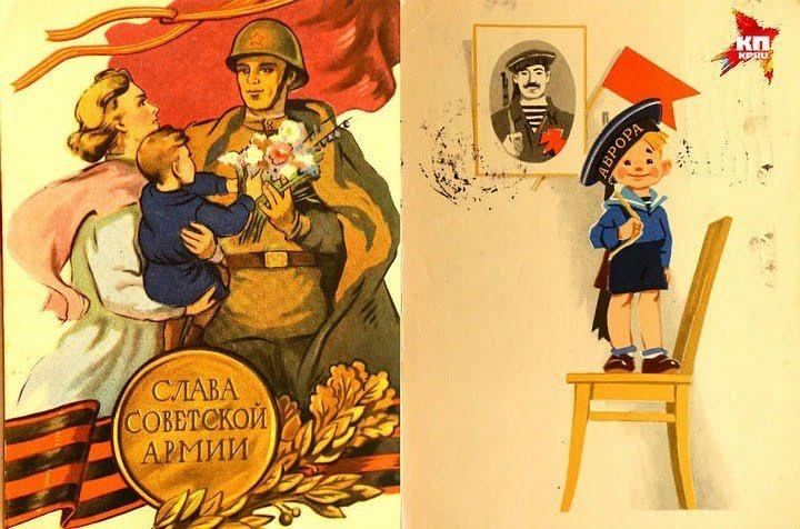 День победы открытки ссср детские, мороза