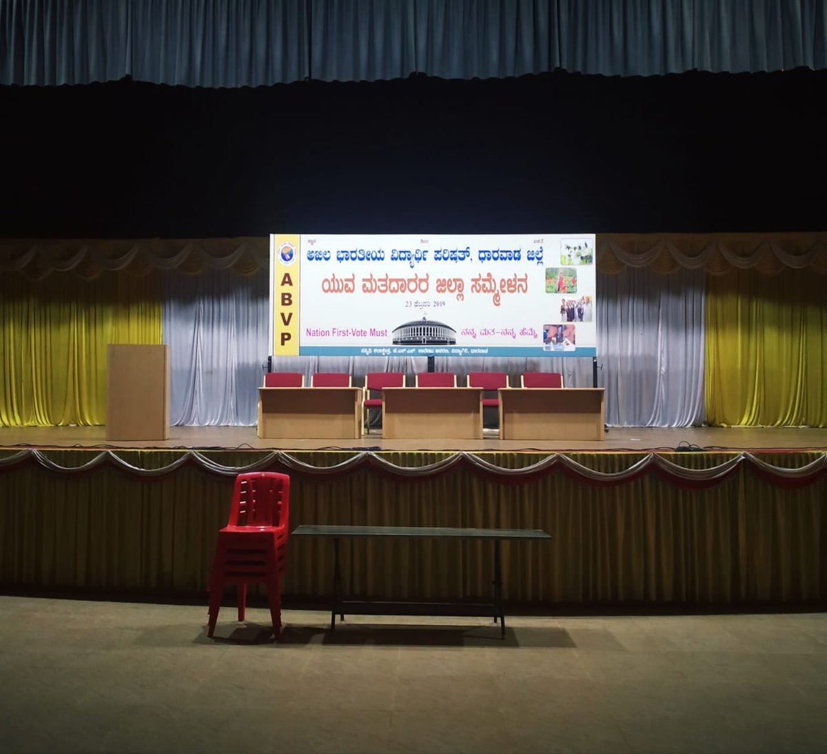 Final preparation for #YoungVotersConference at JSS College, Dharwad #ABVP #BeAVoter <br>http://pic.twitter.com/IG2JIafSCI