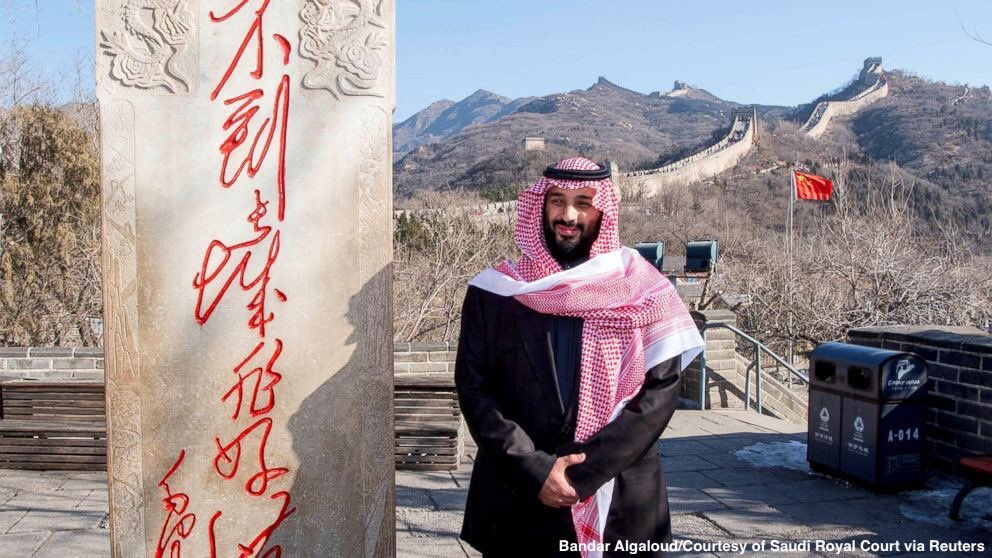 Pakistan's Ambassador in Saudi Arabia Crown Prince Muhammad Bin Salman at the Great Wall of China! <br>http://pic.twitter.com/oID1MXmA8m