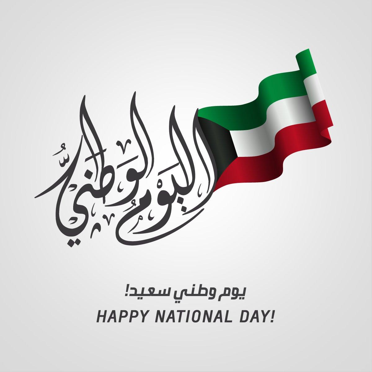 Kuwait Culture LA (@kuwaitculturela) | Twitter