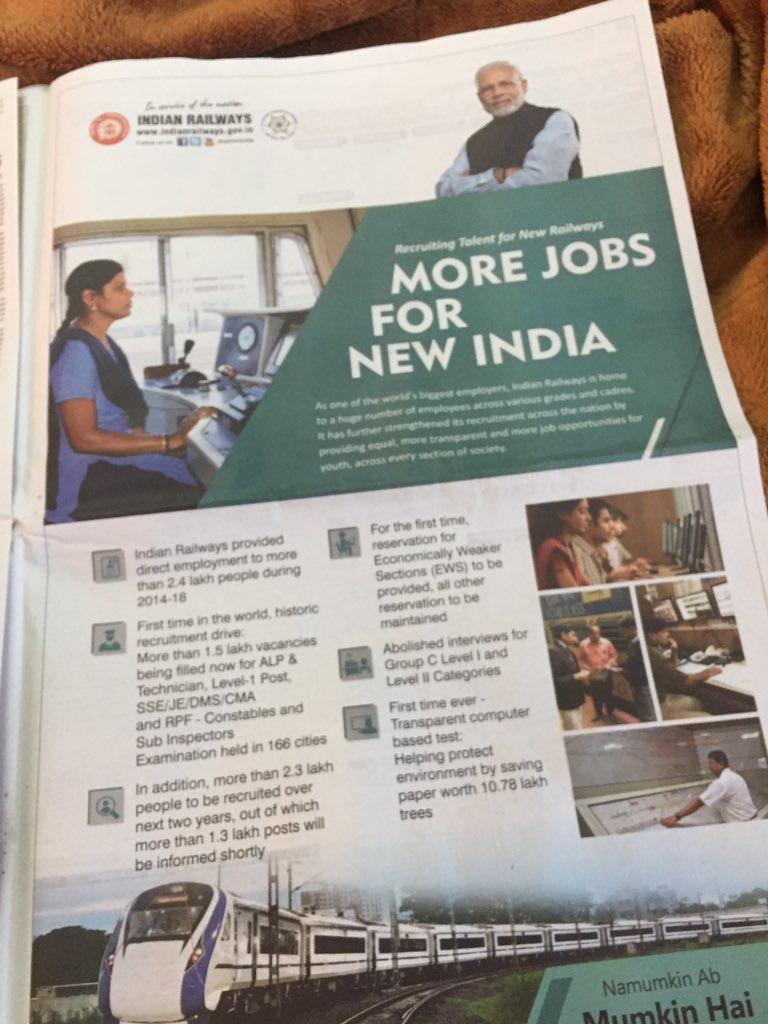आज के अख़बारों में मोदी जी को केजरीवाल ने बुरी तरह से पीट दिया । मोदी जी का एक विज्ञापन और केजरीवाल के छह । 5 फ़ुल पेज और एक हाफ पेज । ये हुई न बात । मोदी जी को कोई तो मिला प्रचार में पछाड़ने वाला । @ArvindKejriwal @narendramodi