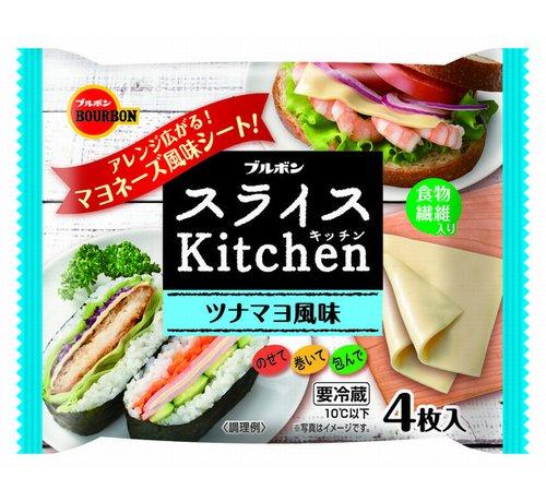 """【新感覚】""""シートタイプのマヨネーズ""""爆誕、ブルボンが発売 https://t.co/whVn6wnaRP  「ツナマヨ風味」と「バジルマヨ風味」の2品が登場。サンドイッチやおにぎりの具材として簡単に使えるという。3月1日発売。"""