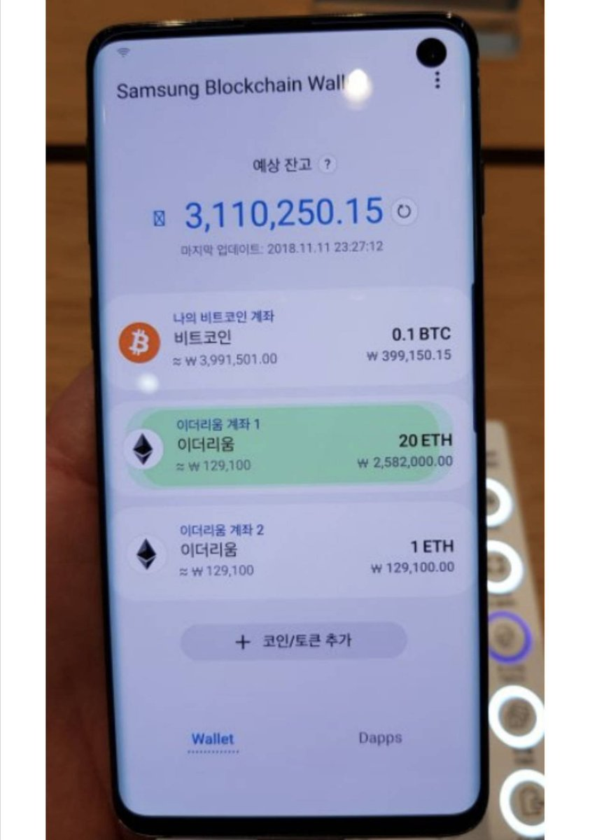 #bitcoin $btc  You guys always complain about lack of adoption?  Here,  #Samsung did it.  All #galaxy S10 sold worldwide will come with a built in &quot;Samsung blockchain wallet&quot; for bitcoin and ethereum  Building the foundation for next bull market step by step <br>http://pic.twitter.com/GOi6I1cJKB