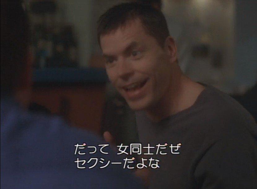 "nok🌈 on Twitter: ""『kissingジェシカ』に出てくる下品男2人組 ..."