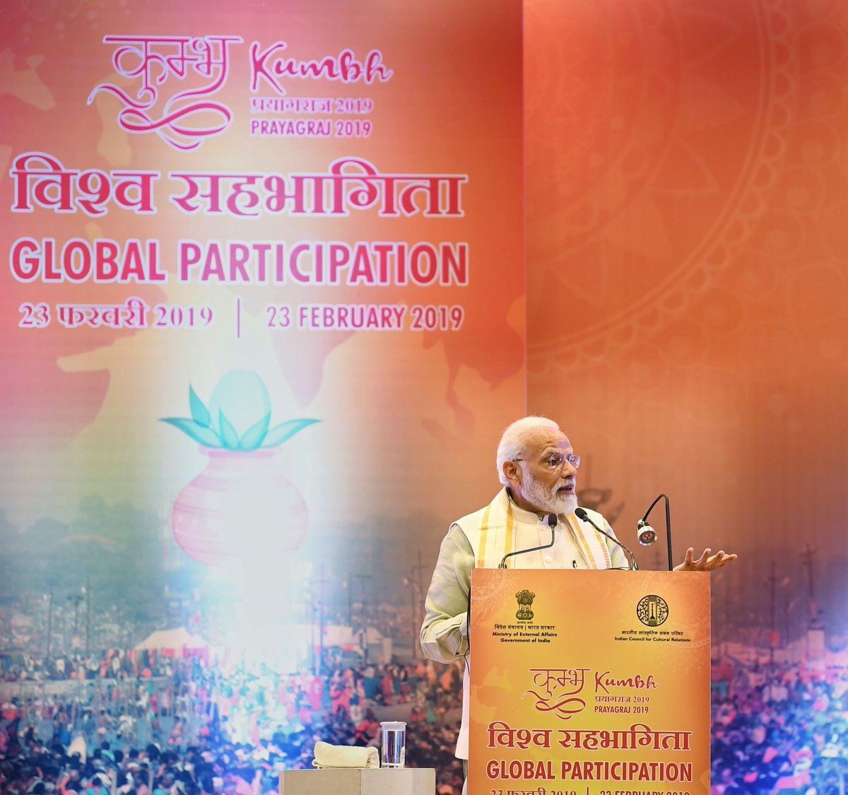 Prime Minister, Shri @narendramodi addressing the Pravasi Bhartiya representatives at #PravasiBhartiyaKendra, in New Delhi.