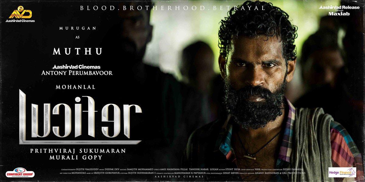 #Lucifer Character Poster #4  @Mohanlal @PrithviOfficial @muraligopy #AntonyPerumbavoor #AashirvadCinemas @vivekoberoi #ManjuWarrier @Indrajith_S @ttovino @Poffactio