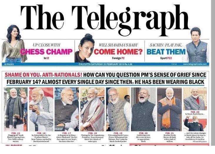 Dear @TOIIndiaNews   कुछ सीखो...!