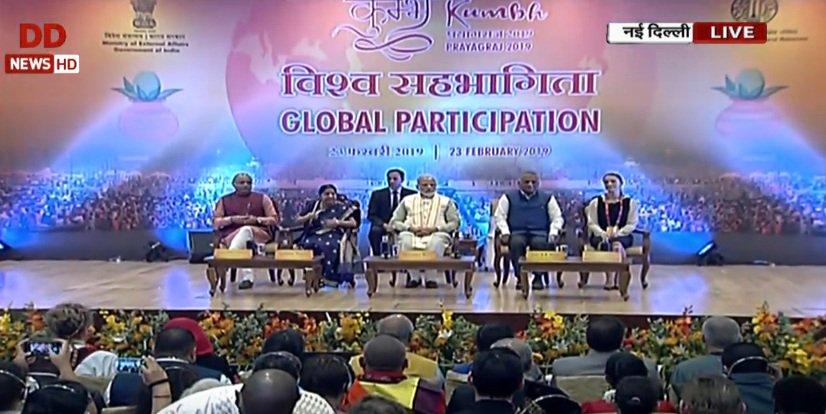 PM @narendramodi interacts with representatives from 190 countries who participated in #KumbhMela2019 at #PravasiBharatiya Kendra  WATCH LIVE: https://youtu.be/tmRg3Z_92AM