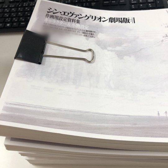 【来年公開予定】劇場版『シン・エヴァンゲリオン』着々とプロジェクト進行中 https://t.co/IgKYRhH4Wt  分厚い作画用の設定資料集が披露され、しかもまだ増えるとのこと。うっすらと線画も透けて見えます。