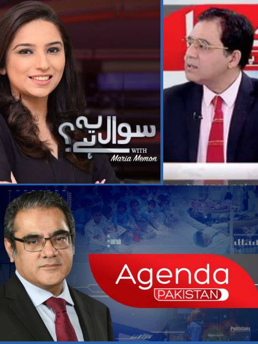 Watch @RajaAamirAbbas tonight 23rd Feburary 2019 in 1) @SawalYehHai with @Maria_Memon at 10:03pm on @ARYNEWSOFFICIAL 2) @AgendaPakistan_ with @AmirZia1 at 11:03pm on @humnews_urdu