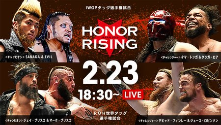 An injury changes the course (and result?) of one of the main matches tonight at #njroh Honor Rising. No spoilers but if you missed it live, catch the replay on @njpwworld <br>http://pic.twitter.com/qy429Q0iaH