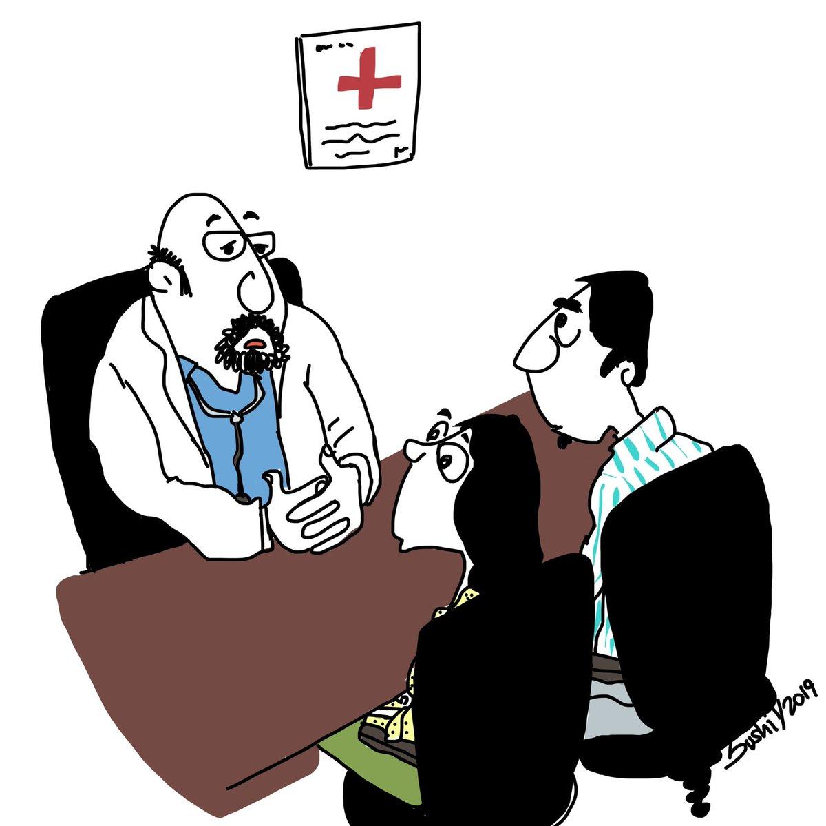 "Funny Cartoon Hospital Pics doodlewala on twitter: """"this is a self-help hospital. you"