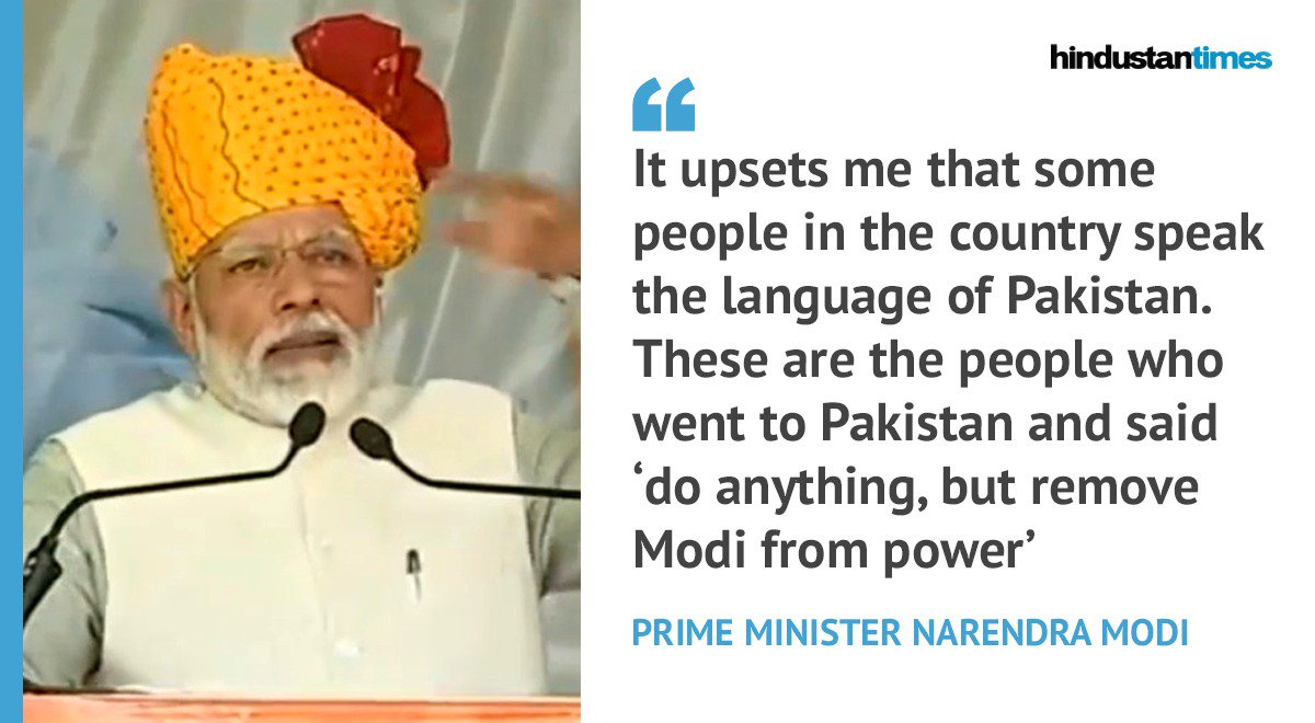 'It upsets me that some people living in the country speak the language of Pakistan. These are the people who could not answer the public after Mumbai attacks', says PM @narendramodi during a public meeting in Rajasthan's Tonk.  Follow live updates here:  https://t.co/kC26sMC9kB