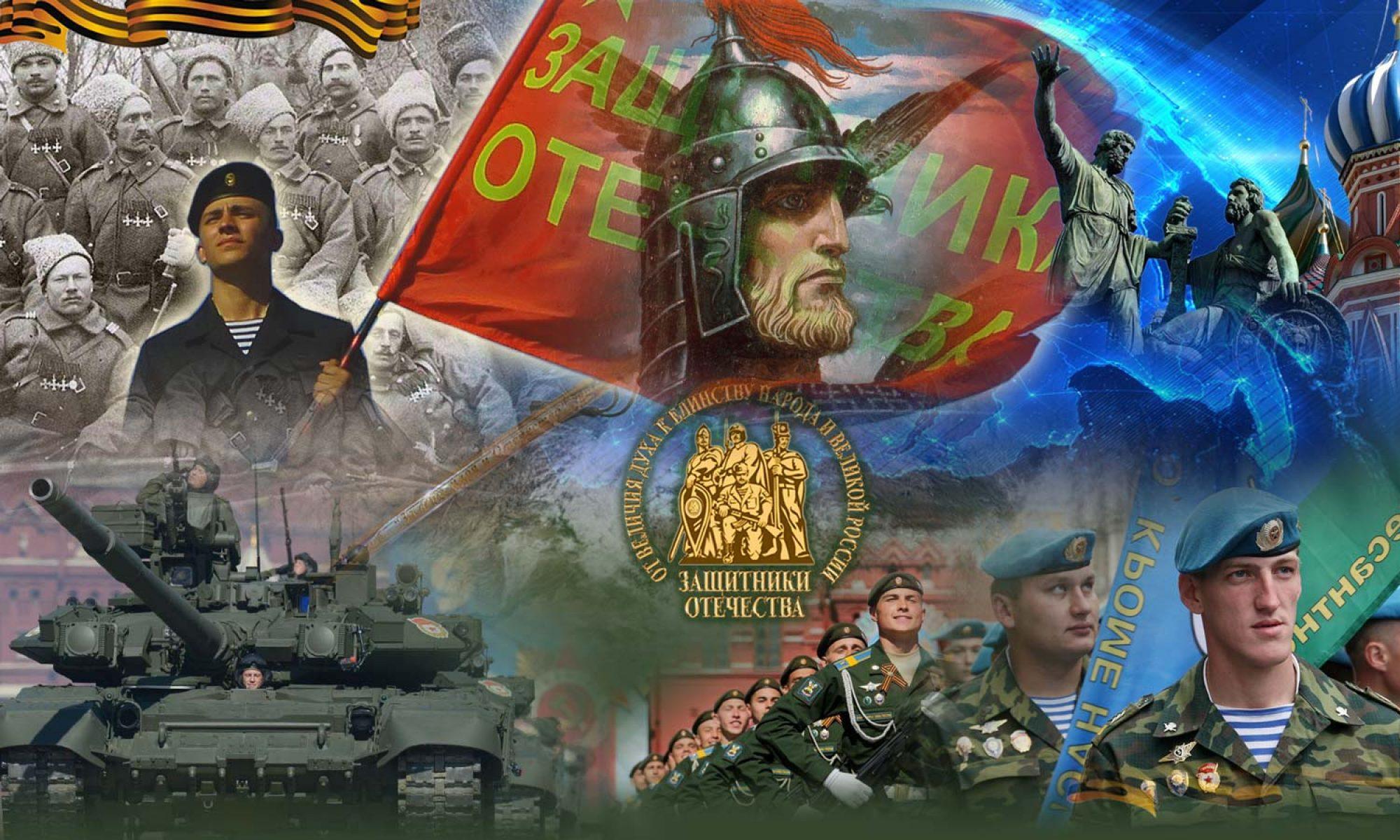 воюют, партия защитники отечества фото необычность, главное