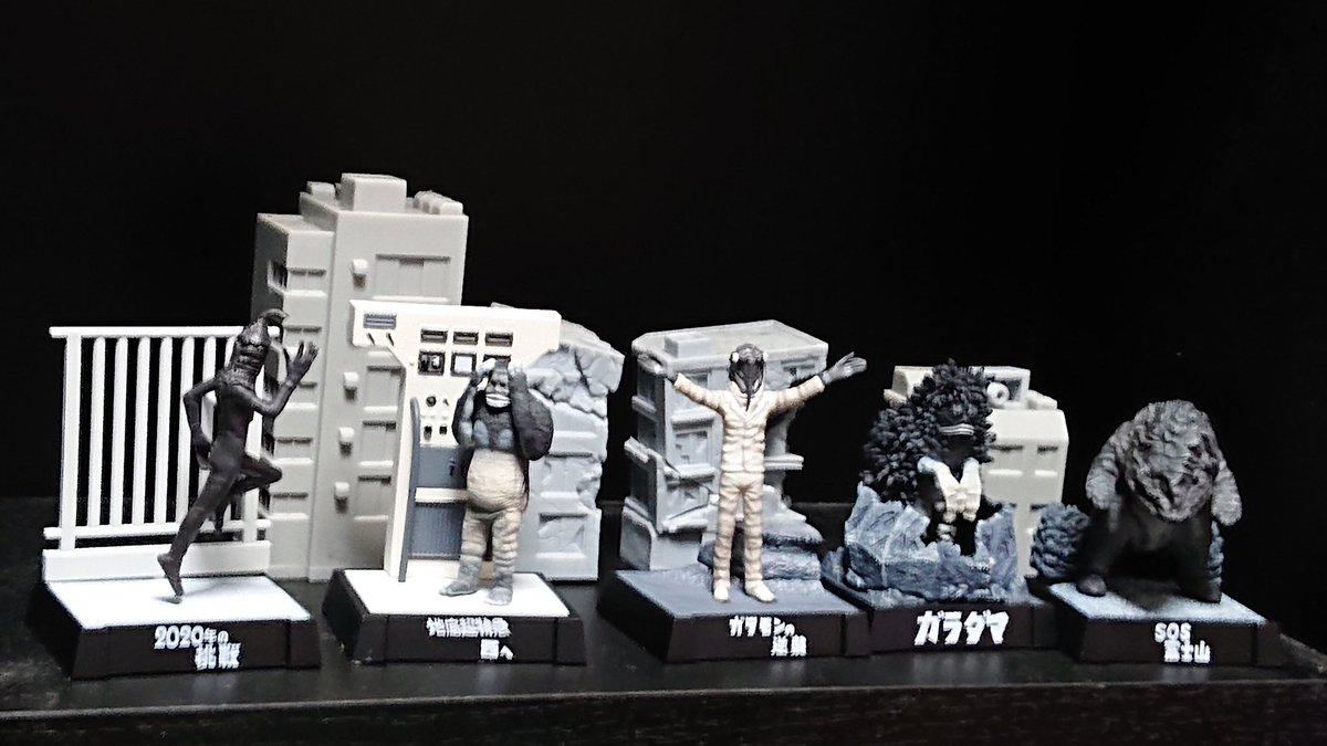 ウルトラ怪獣名鑑 -新たなる挑戦編-に関する画像11